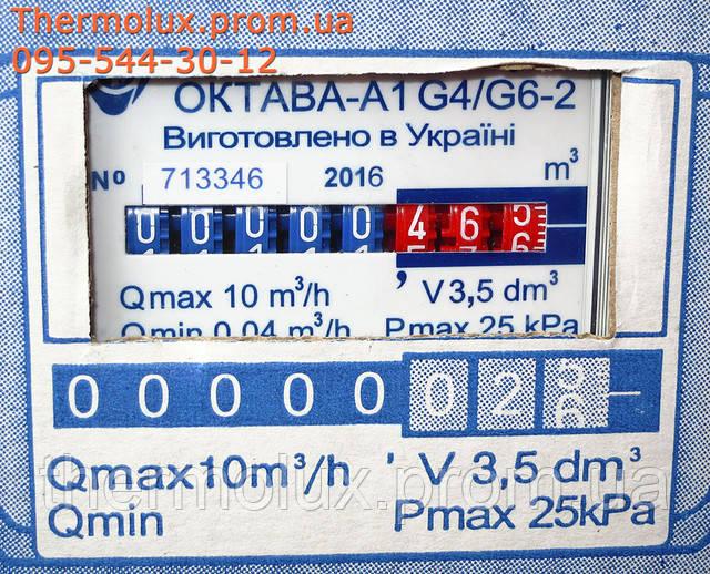 Счетная панель газового счетчика Октава G4/G6-2 крупная резьба