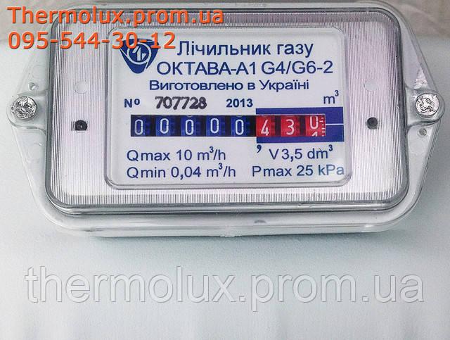 Внешний вид газового счетчика Октава G4/G6-2 мелкая резьба