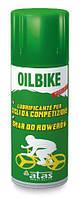 Смазка для цепей Atas Оilbike, 200мл (аэрозоль)