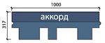 Битумная черепица SHINGLAS Кадриль Аккорд Коричневый, фото 2