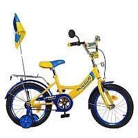 Велосипед детский Profi 1449 14 дюймов