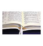 СВАДЕБНАЯ БИБЛИЯ. Кожа, фото 4