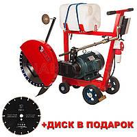 Электрический резчик швов DIAM RK-350/5.5Е 630033
