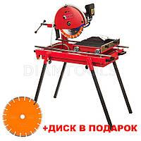 Станок камнерезный DIAM SK-600/2.2 600029