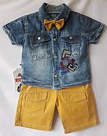 Костюм детский Рубашка Шорты