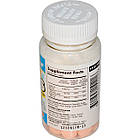 Mason Naturals  Healthy Kids Cod Liver Oil Chewable Витамины детские рыбий жир жевательный + витамины  -100 шт, фото 2