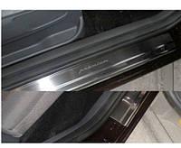 Накладки на пороги Ford C-Max II 2010- 4шт. premium