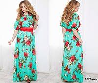 Платье макси больших размеров 1026 нин