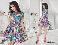 Платье бэби долл 1061 нин