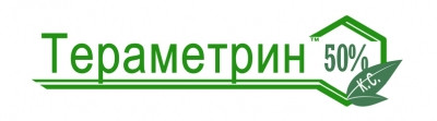 Гербицид Тераметрин, к.с. (прометрин, 500 г/л, аналог Гезагард)