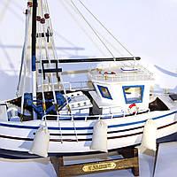 Модель рыбацкого корабля греческого сейнера 60 см  6420-60