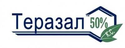 Фунгицид Теразал (карбендазим, 500 г/л, аналог Дерозал 500 SC)