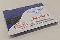 Мулине для вышивания 50 шт., синего цвета