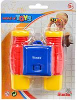 Детский бинокль Simba (7873811)