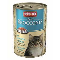 Паштет Animonda Brocconis для взрослых кошек с сайдой и курицей, 400 гр