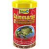 Корм для водных черепах Tetra Gammarus 500мл 747159