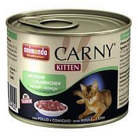 Консервы для котят Animonda Carny Kitten, курица и кролик,  200 грамм