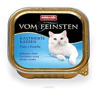 Паштет Animonda  Vom Feinsten для стерилизованных кошек, с индейкой и форелью, 100 грамм