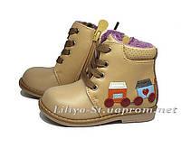 Детские ортопедические профилактические демисезонные ботинки, фото 1