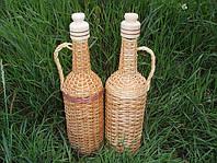 Бутыль плетенный1 л