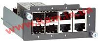 Интерфейсный модуль, 4 порта 10/ 100/ 1000BaseT(X) / SFP (mini-GBIC) (PM-7200-4GTXSFP)