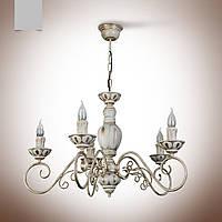 Люстра 5 ламповая для зала, спальни, кабинета
