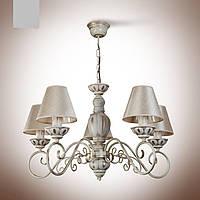 Люстра 5 ламповая для зала, спальни, кабинета с абажурами