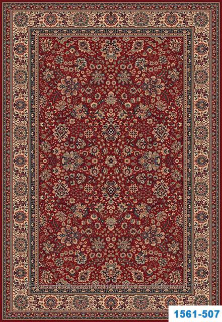 Бельгійські вовняний килим Royal