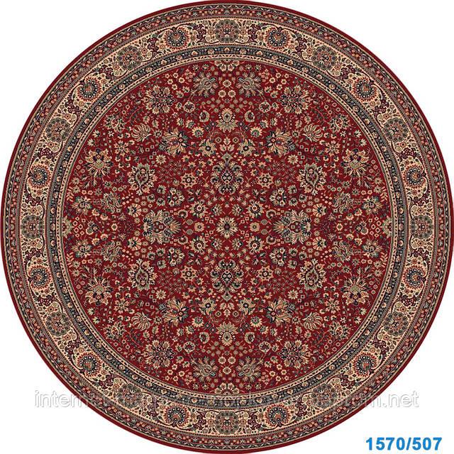 Бельгійські вовняної круглий килим Royal