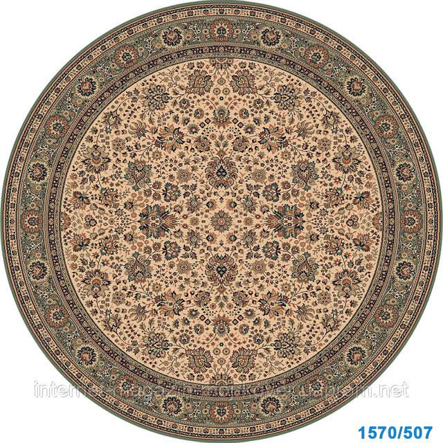 Бельгийские шерстяной круглый ковер Royal