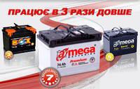A-MEGA (Украина)