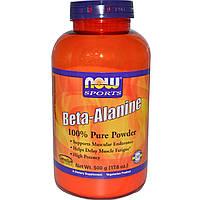 Бета-аланин NOW Beta-alanine 500 г