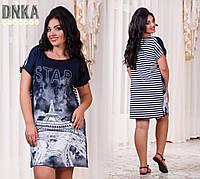 Платье-туника темно-синего цвета