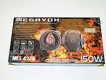 MEGAVOX MET-4274 (150Вт) 2х полосные