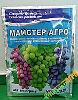 Минеральное удобрение Мастер-Агро Виноград 25 г