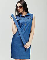 Молодежный джинсовый сарафан