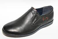 Туфли школьные для мальчиков ТМ. GFB(Канарейка)(разм. с 32 по 37)