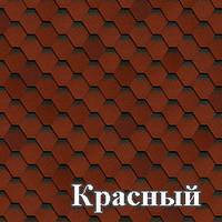 Битумная черепица SHINGLAS Кадриль Соната Красный