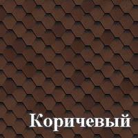 Битумная черепица SHINGLAS Самба Соната коричневый