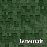 Битумная черепица SHINGLAS Джайв Аккорд зеленая