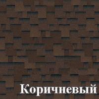 Битумная черепица SHINGLAS Джайв Аккорд коричневая