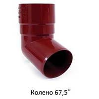 Колено  водосточной системы Verat ;белый,коричневый;диаметр 90 мм