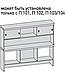 Секция мебельная 1750x400x1500 П612, фото 3