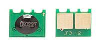 Чип для картриджей CANON 737 (MF-221/212/216/217/226/229) BASF (WWMID-92286)