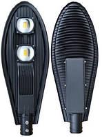 Консольный светодиодный уличный светильник led 100W