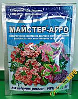 Минеральное удобрение  Мастер-Агро для цветущих растений 25 г