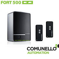 Comunello Fort 500 KIT - комплект привода