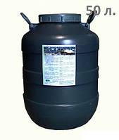 Теплоноситель для систем отопления Koller Eco-35 50 литров