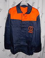 Костюм рабочий ИТР с логотипом, ткань грета (куртка+брюки)