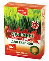 Чистый Лист для газонов осеннее 300г